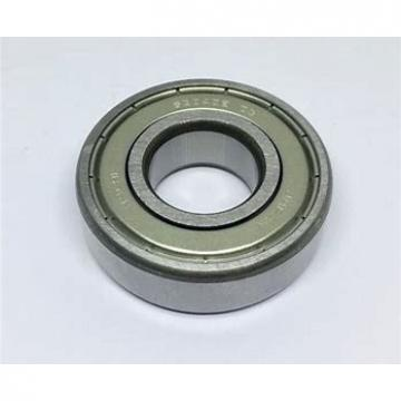 25 mm x 47 mm x 12 mm  25 mm x 47 mm x 12 mm  NACHI 7005DB angular contact ball bearings