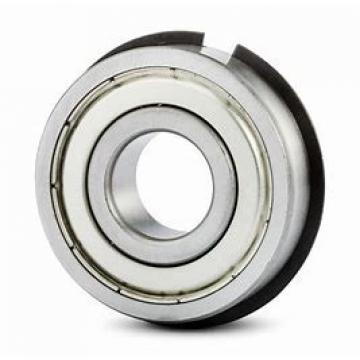 25 mm x 47 mm x 12 mm  25 mm x 47 mm x 12 mm  NACHI 7005DF angular contact ball bearings